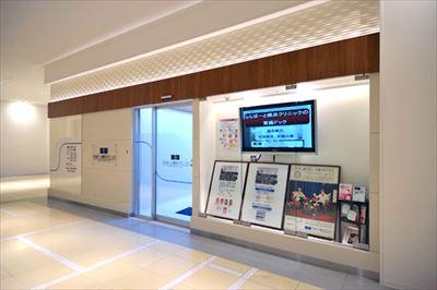 横浜でクリニックをお探しなら、胃腸科・肛門科・内科・皮膚科・アレルギー科の総合診療を行う【ららぽーと横浜クリニック】へ