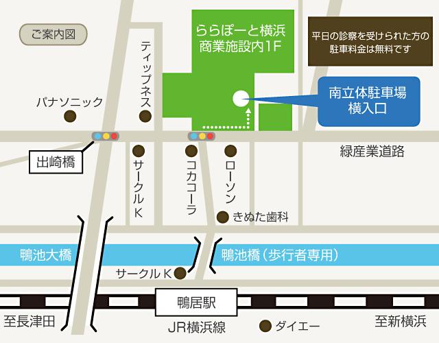 ららぽーと横浜地図